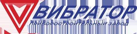 Логотип завод Вибратор