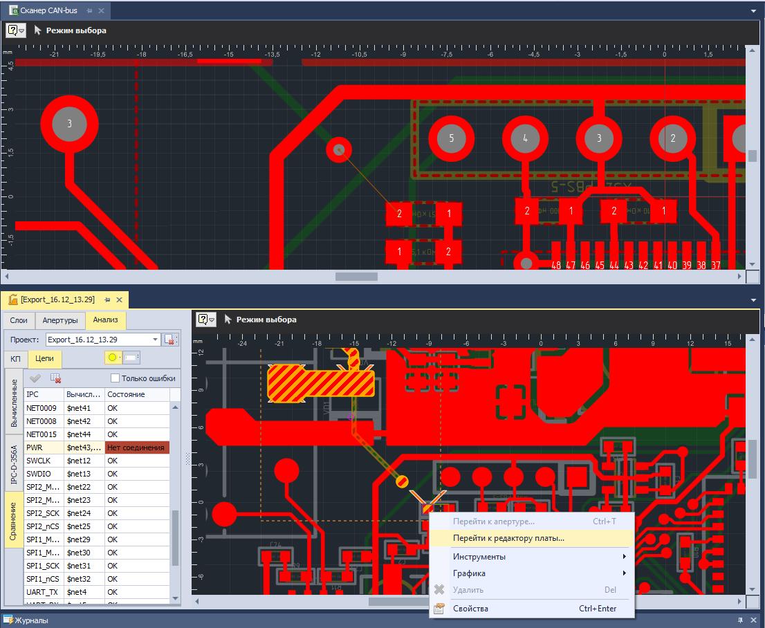 Проектирование ПП. Синхронизация печатных плат в редакторе DeltaCAM